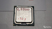 Процессор intel core 2 DUO E7300 Казань