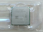 Процессор AMD Phenom HD8450WCJ3BGH Тула